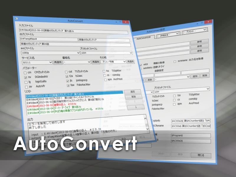 AutoConvert