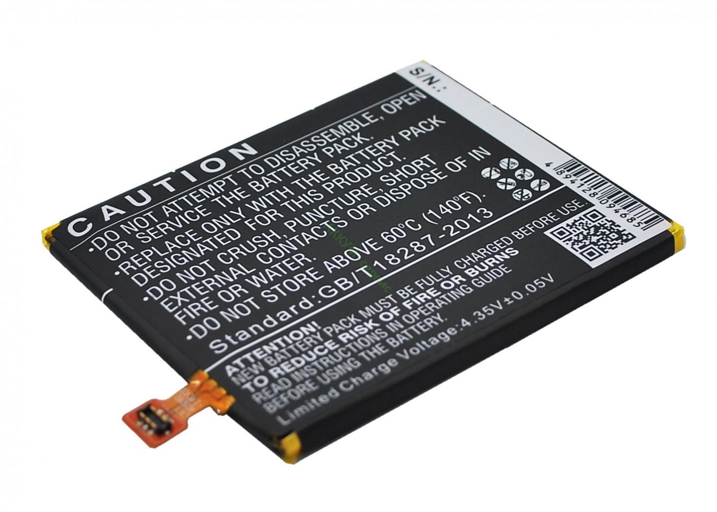 Батарея Asus zenfone 5