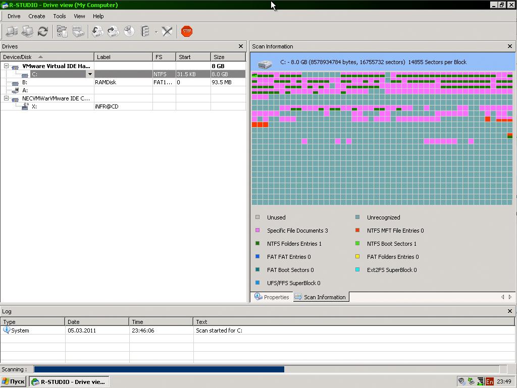 Сканирование раздела