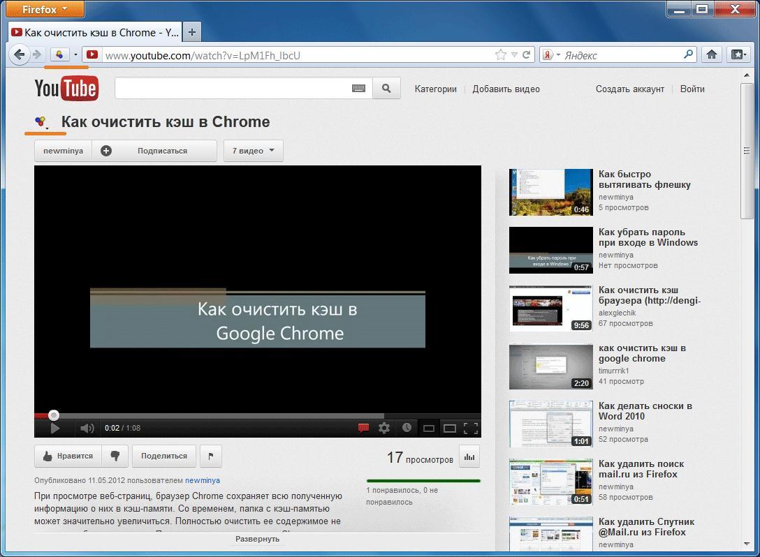 Страница с видео на Youtube
