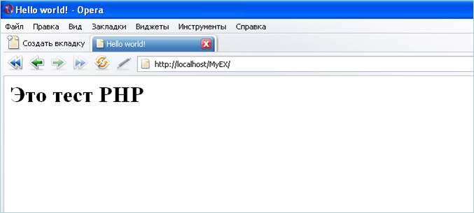 язык php чайникам