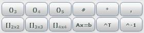 кнопки калькулятора матриц