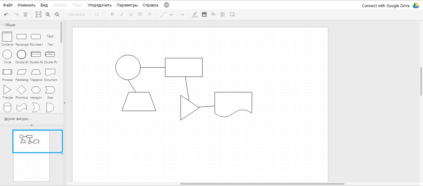 пример работы сервиса по созданию диаграмм онлайн