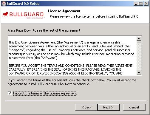 пользовательское лицензионное соглашение