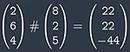 произведение матриц пример